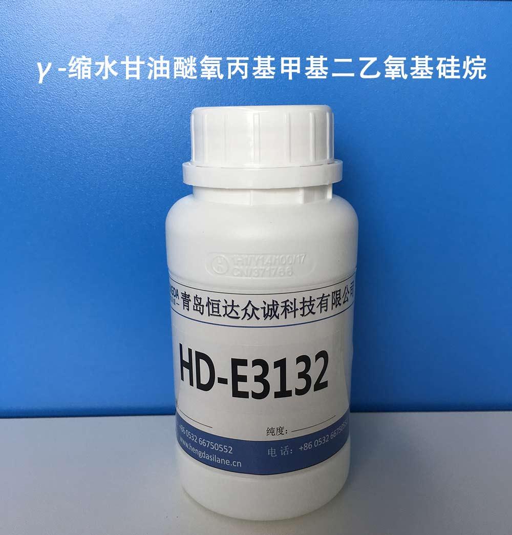 恒达众诚  HD-E3132硅烷偶联剂  用于添加剂等  价格电议图片