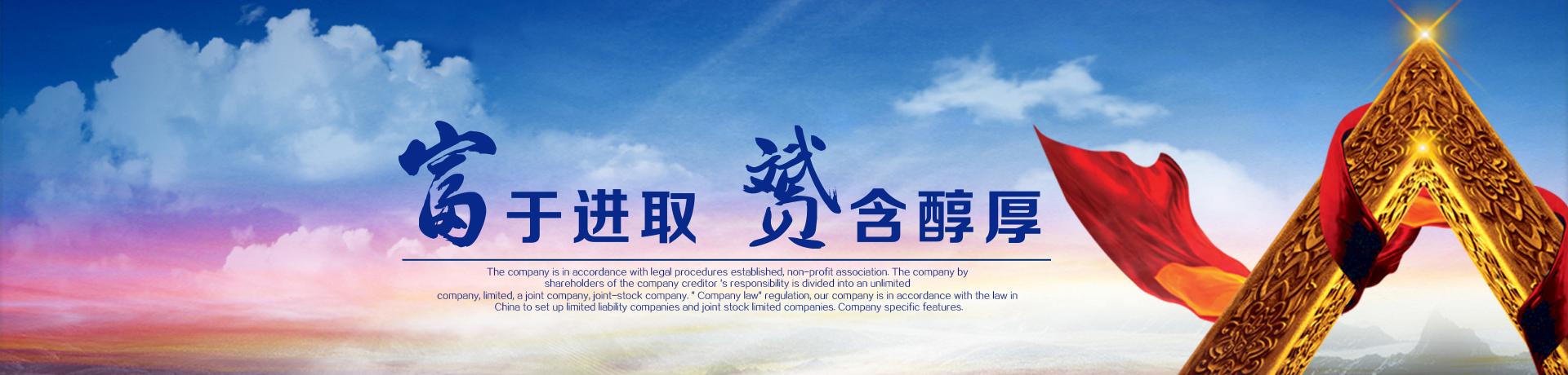 富赟贸易(江苏)有限公司