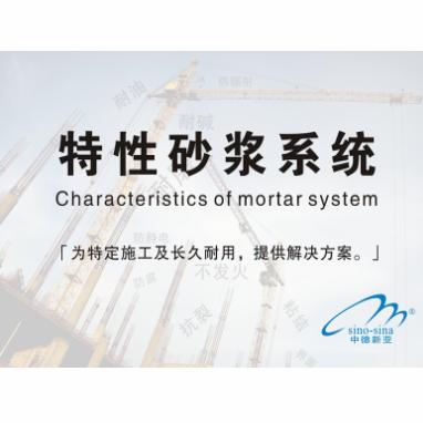 中德新亚  H-101耐磨地坪硬化剂  用于工厂 仓库 物流中心等  价格电议图片