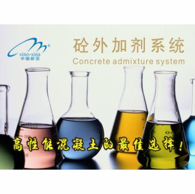 中德新亚  E12改性聚羧酸粉剂  用于高性能 高流动性混凝土等  价格电议图片