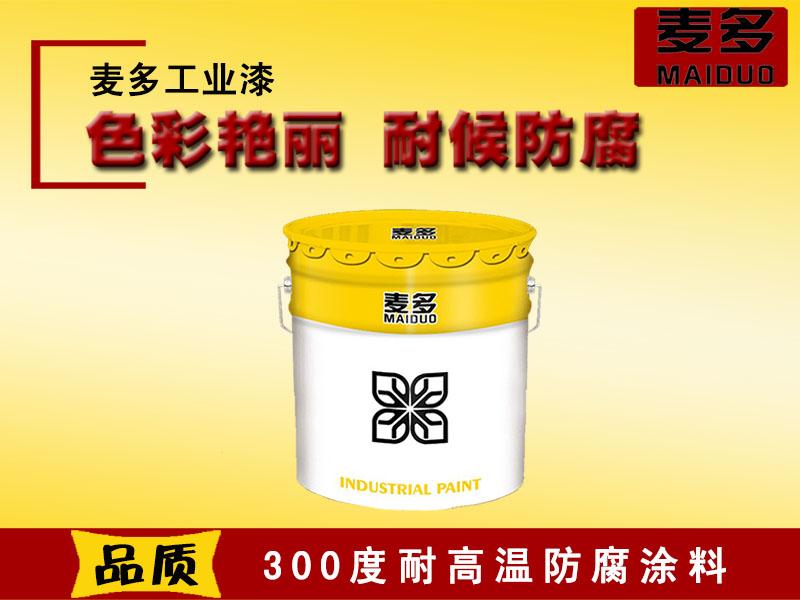 大树化学 JW300度银色耐高温防腐涂料图片