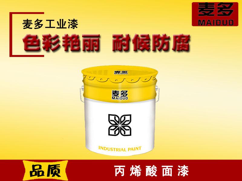 生产品牌 防腐丙烯酸面漆涂料图片
