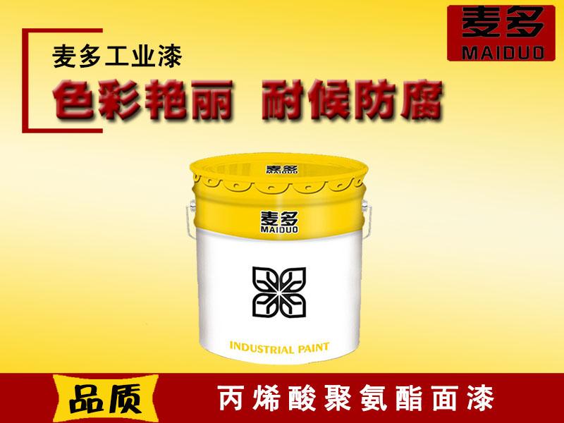 生产防腐丙烯酸聚氨酯涂料图片
