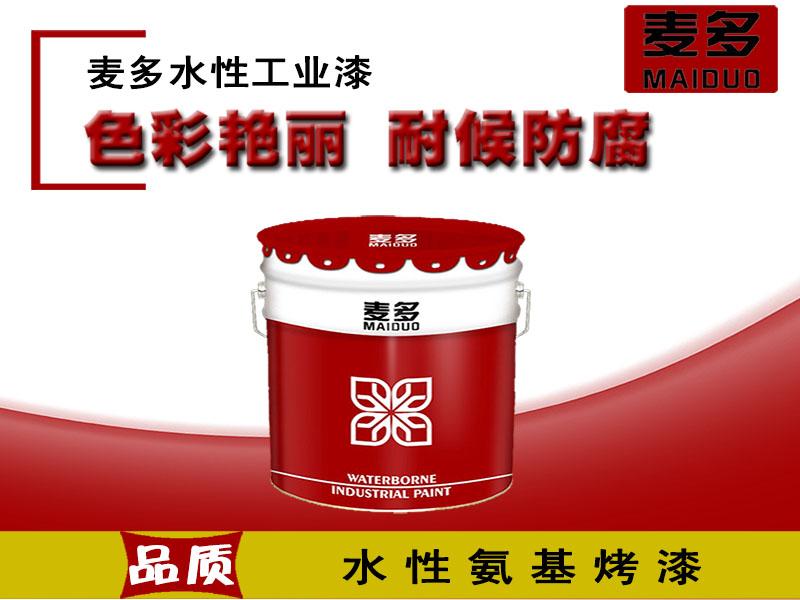 生产供应水性氨基烤漆 机电防腐