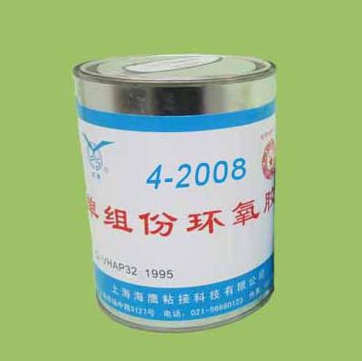 上海海鹰  4-2008单组份环氧胶  用于航空 汽车等  价格电议图片