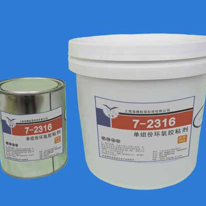 上海海鹰  7-2316低粘单组份环氧胶  用于航空 汽车等  价格电议图片
