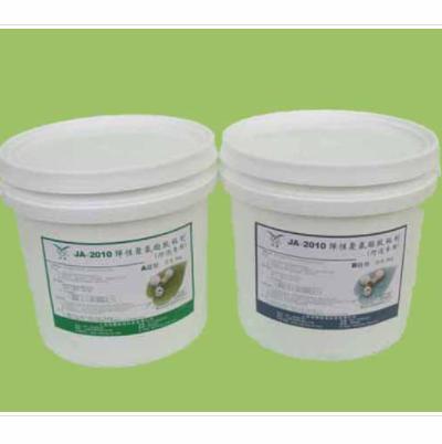 上海海鹰  JA-2010弹性聚氨酯胶粘剂 用于玻璃 塑料等 价格电议图片