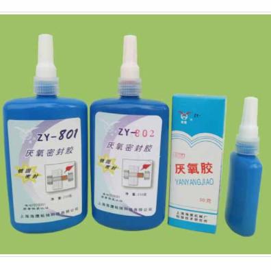 上海海鹰  ZY-801 802 803厌氧胶  用于汽车 自行车等  价格电议图片