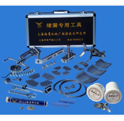 上海海鹰  KZ-6粘贴式准无火花堵漏器材 用于消防 石化等 价格电议图片