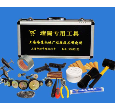上海海鹰  KZ-7型小孔堵漏工具  用于各种形状的漏洞  价格电议图片