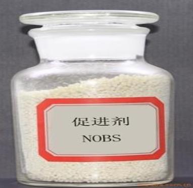 佳通  促进剂NOBS  用于制造轮胎 内胎 胶鞋 胶带等  价格电议图片