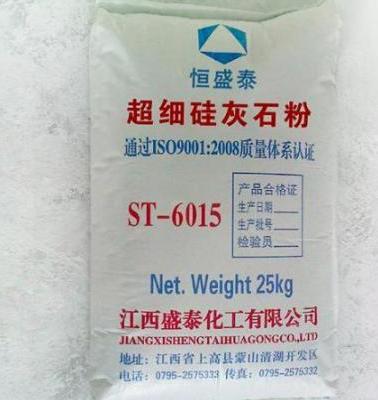 盛泰 超细重质碳酸钙ST-6015  用于陶瓷 涂料等行业  价格电议图片