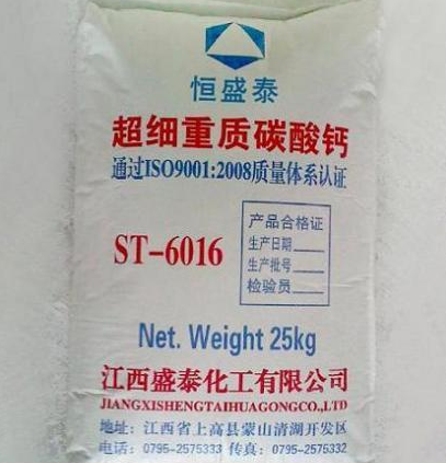 盛泰  超细重质碳酸钙ST-6016  用于涂料 橡胶等行业  价格电议图片