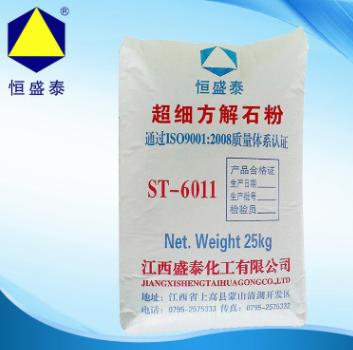盛泰  超细方解石粉ST-6011  用于冶金 建筑 塑料等行业  价格电议图片