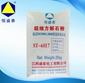 盛泰 超细方解石粉ST-6017 用于冶金 建筑 塑料等行业 价格电议  图片