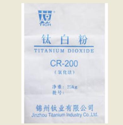 东莞明达 供应金红石型钛白粉CR200 用于高档涂料等 价格电议图片