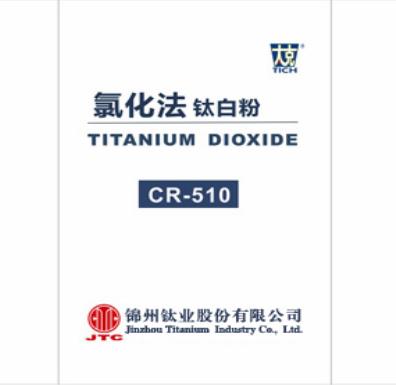 东莞明达  供应金红石型钛白粉CR510  用于高档预料  价格电议图片
