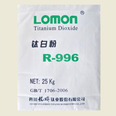 东莞明达  供应金红石型钛白粉R996 用于涂料 油墨等 价格电议图片