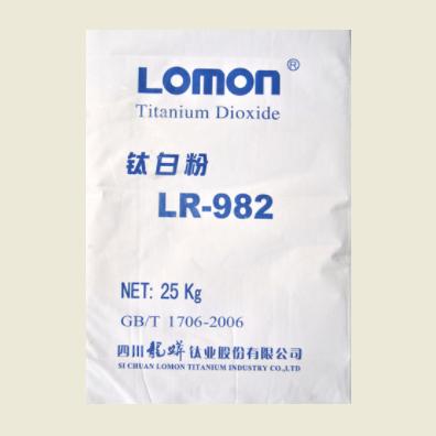 东莞明达  供应金红石钛白粉R982  用于涂料 油墨等  价格电议图片