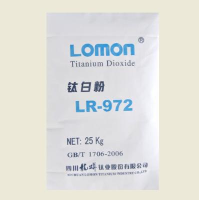 东莞明达  供应金红石型钛白粉R972  用于涂料 油墨等 价格电议图片