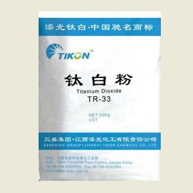 东莞明达 供应金红石型钛白粉TR33  用于涂料 油墨等 价格电议图片