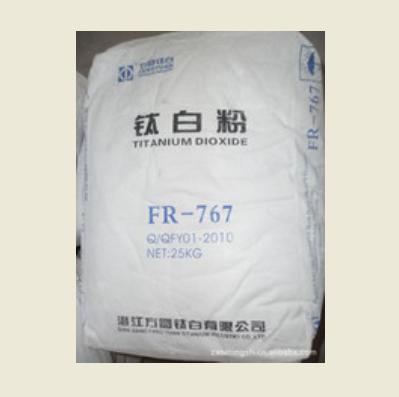 东莞明达 供应金红石型钛白粉FR-767 用于色母粒 涂料等 价格电议图片