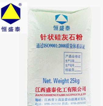 盛泰  针状硅灰石粉ST-6016  用于涂料 陶瓷等行业  价格电议图片