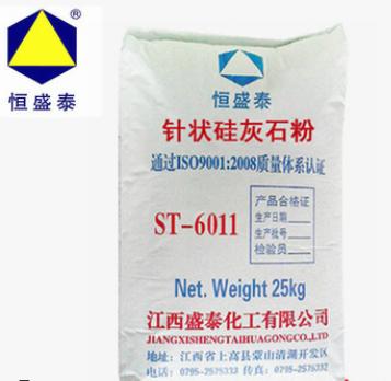 盛泰  针状硅灰石粉ST-6011  用于涂料 陶瓷等行业  价格电议图片