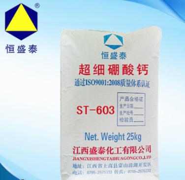 盛泰  超细硼酸钙ST-603  用于制药 涂料 橡胶等工业  价格电议图片