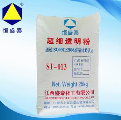 盛泰  超细透明粉ST-013  用于透明母料 塑料等行业  价格电议图片