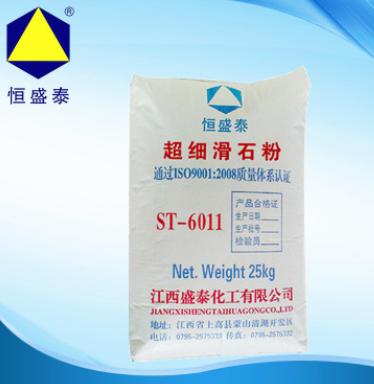 盛泰  超细滑石粉ST-6011  用于造纸 陶瓷 化工等  价格电议图片