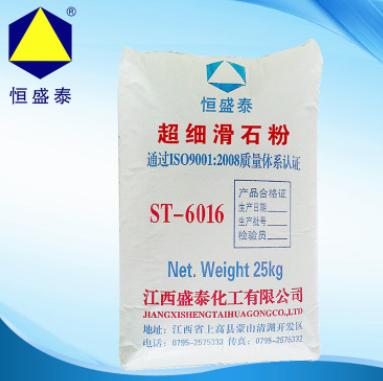 盛泰  超细滑石粉ST-6016  用于化工 造纸 陶瓷等行业  价格电议