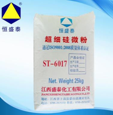 盛泰  超细硅微粉ST-6017  用于混凝土 塑料等领域  价格电议图片