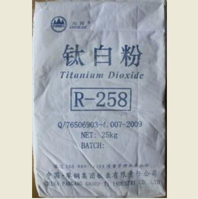 东莞明达 供应金红石型钛白粉R258 用于各种建筑涂料等 价格电议图片