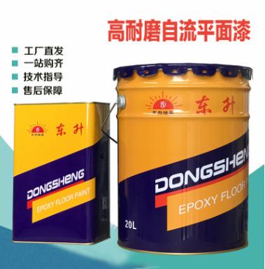东升地坪  DS-510高耐磨自流平面漆  用于地坪施工  价格电议图片