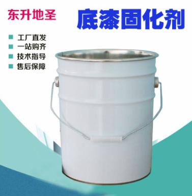 东升地坪  DS-330固化剂  用于环氧地坪漆  价格电议图片
