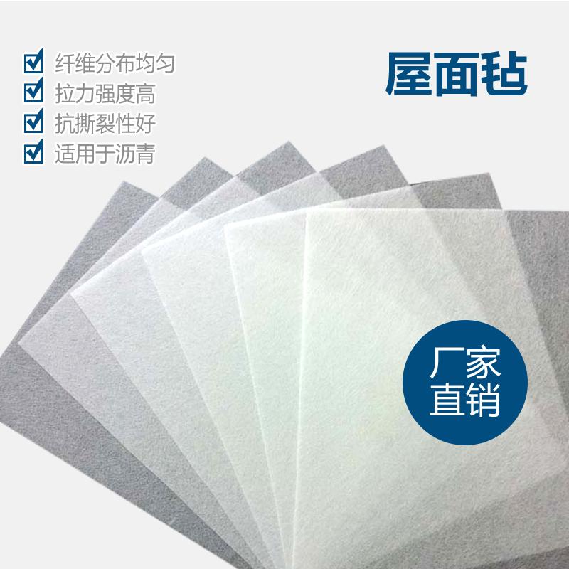 宇冠  玻璃纤维屋面毡  用于屋面油毡 沥青瓦  价格电议图片