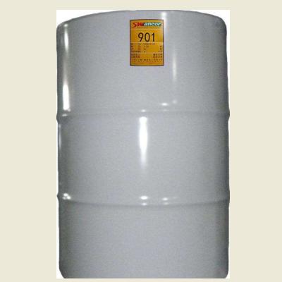 供应上纬乙烯基901#树脂  价格电议图片