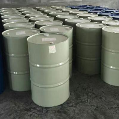 TH-310  通用型溴化双酚A环氧乙烯基树脂  价格电议图片