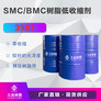 方鑫  FX-3987 SMC/BMC树脂低收缩剂  价格电议