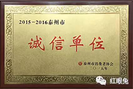 为复材市场接力,泰州宇冠精品荟萃,品牌效应深入人心!