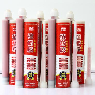 塞克欧  改性环氧植筋胶  用于建筑结构加固工程  价格电议