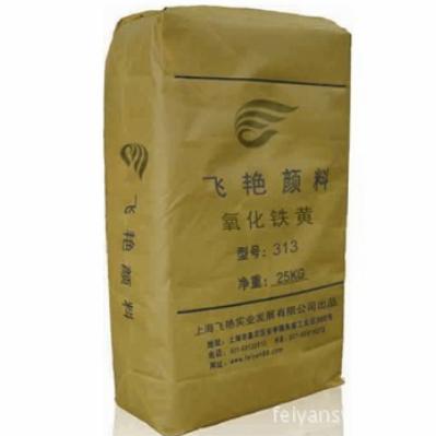 上海飞艳  氧化铁黄F586 800目  用于油漆 涂料 塑料 橡胶等  价格电议图片