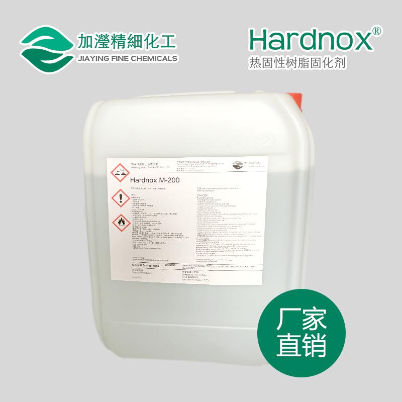 加滢  Hardnox M-200过氧化甲乙酮  用于层压和浇注树脂  价格电议