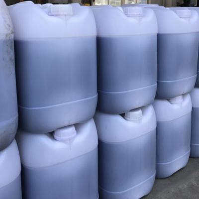 常州攀旺  T-8A拉挤/模压 促进剂  用于玻璃钢制品成型  价格电议图片