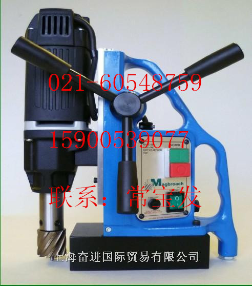 供应MD38磁座钻,便携式磁力钻图片