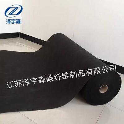 泽宇森 碳纤维表面毡 价格电议