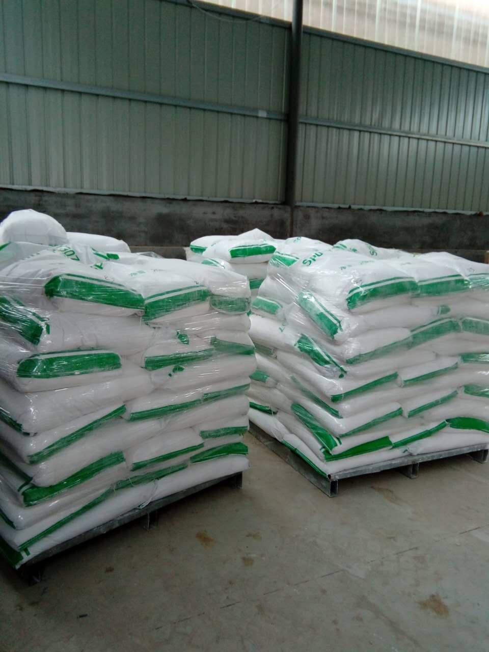 工业重质氧化镁(MGO)图片