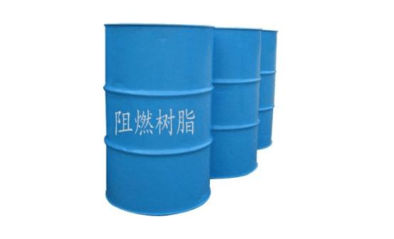 厂家直销阻燃树脂/成都阻燃树脂/绝燃树脂/阻燃树脂 价格电议