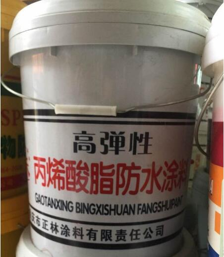 成都丙烯酸防水涂料/丙烯酸酯防水涂料 价格电议图片